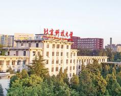 北京科技大学招生网