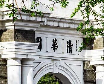 清华大学美术学院招生网