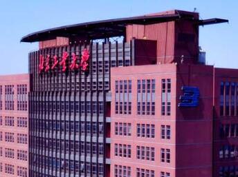 北京工业大学招生网