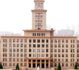 南开大学招生网