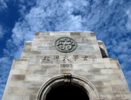 天津大学招生网