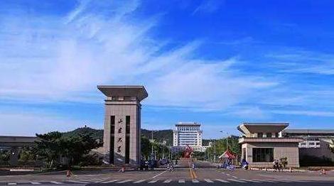 山东大学(威海)招生网