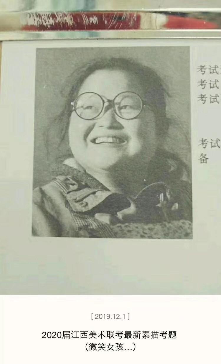 江西.jpg
