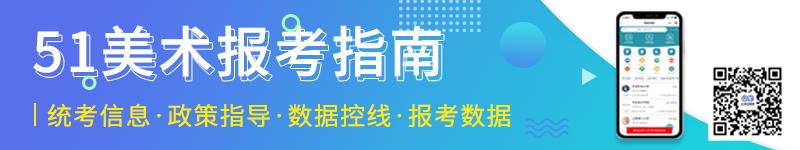艺考报考指南广告位(800-150).png