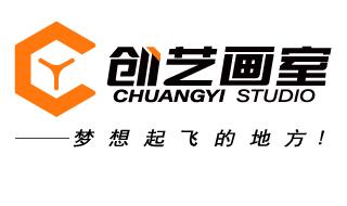 廣州創藝畫室