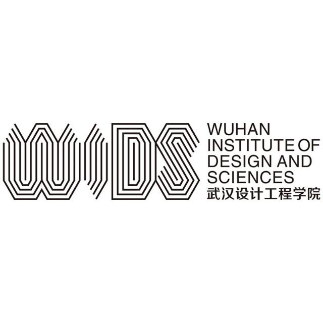 武汉设计工程学院招生网