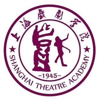 上海戏剧学院招生网