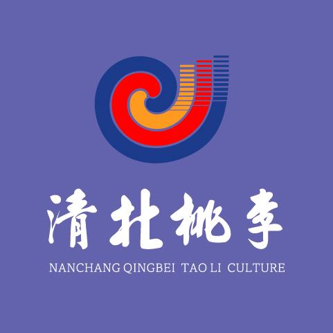 南昌清北文化藝術學校