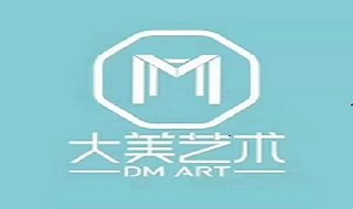 长沙大美艺术培训学校